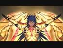 第25位:【FGO】ロムルス=クィリヌス宝具+EXモーション スキル使用まとめ【Fate/Grand Order】