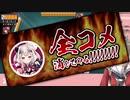 天宮こころに心を奪われ、奈羅花にブチ切れられる楠栞桜