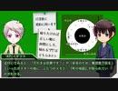 【APヘタリア】蔵掃除が紳士とLet's クトゥルフ 05 【ゆっくりTRPG】