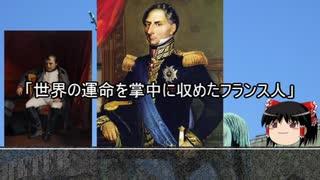 【約11分動画】平民から国王に-輸入された