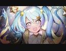ポジティブ・パレード/Deco*27 (cover) チョコっと歌ってみた tried singing 【しょこら】