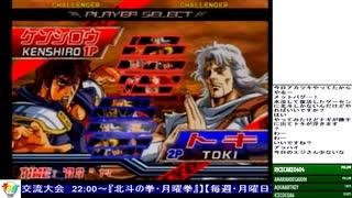 2020-03-16 中野TRF AC北斗の拳 月曜拳