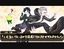 【刀剣CoC_第7版】古き木々のただ中で(魔改造ver) Part2【仮想卓】