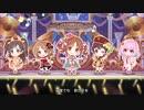【デレステMV】「Lost Princess」(十時愛梨・プリコネ・コラボカバー2D標準)【1080p60】