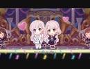 【デレステMV】Connecting Happy!! miroirカバー【1080p60】