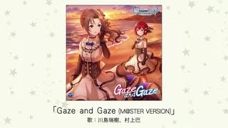 【アイドルマスター】「Gaze and Gaze(M@S