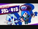 【VOICEROID実況】あかりちゃんのスターアライズ 修行part17 【星のカービィ スターアライズ】