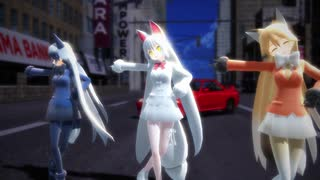 【MME配布】キツネを3人呼んでWAVEを踊っ