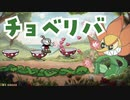 【Cuphead】まるでディ○ニーな鬼畜アクションゲーム03