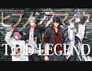 【怡嵐K×とおる】「T.D.D LEGEND」海外から歌ってみた【ヒプノシスマイク】