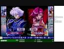 2020-03-27 中野TRF サイキックフォース2012 無差別大会