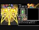 きゅぴシュ~DANGEROUS!! RTA_SUPER_26分39秒 2/2【ゆっくり実況】