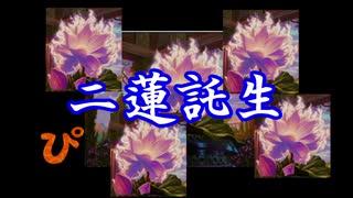 【MTGA】電波デッキ(?) 二蓮託生【ニク