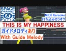 【打ち込みカラオケ】Space Channel 5 Part 2「This is My Happiness」【MIDI Karaoke】ガイドメロディあり With Guide Melody
