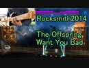 Rocksmith2014 The Offspring Want You Badを弾いてみた(リードギター)