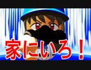 【パワプロ2018】#168 神回!?20K完全サイクル達成!!【最強二刀流マイライフ・ゆっくり実況】