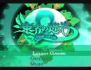 【実況】大樹奔走-東方の迷宮2Plus-【Part1】