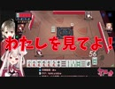 コラボ本番でも栞桜対応される獄卒ちゃんシーン集