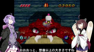 ボンバーマンヒーロー縛りプレイpart3【VO