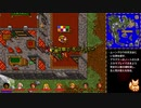 【ウルティマ VII : The Black Gate】を淡々と実況プレイ part50