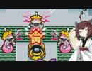 【マリオ&ルイージRPG】きりたんぽ&みそRPG ノーダメージクリアの旅#10【VOICEROID実況】