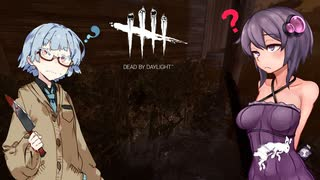 【Dead by Daylight】うさぎマイケルの殺