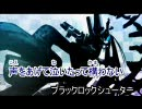 【ニコカラ】ブラック★ロックシューター(On Vocal)【初音ミク】
