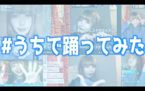 【仮面ライアー217】I meets You!!【うちで踊ってみた】