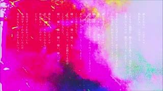 アニマ / 初音ミク&東北ずん子