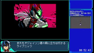 【RTA】ブラスターマスター ゼロ 2 (Ver .