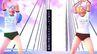 【そばかす式MMD】   7   けーき・