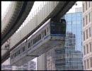 【わくわく・のりものビデオ】 おもしろ電車、SL大集合! (1/3)