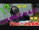 【卓ゲ】プロポーズ延長戦part1