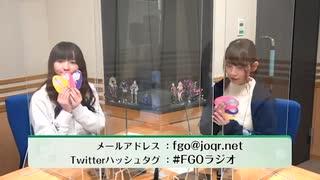 【公式高画質版】『Fate/Grand Order カル
