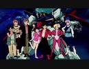 1986年03月01日 TVアニメ 機動戦士ガンダムΖΖ OP1 「アニメじゃない」(新井正人)