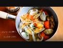 【鰆アサリ鯛】ひとり春の魚介祭り。8種【カツオしらす】