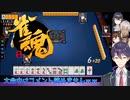 剣持刀也、ロゴで配信画面を占領する【にじさんじ最強雀士決定戦】