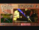 [Switch]パンツァードラグーン:リメイク 原作比較動画:EPISODE6、ラスト、エンド