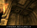 PC版Oblivion~GTA~part20 連戦連戦また連戦