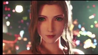 【FFⅦリメイク】エアリス ドレス衣装登場