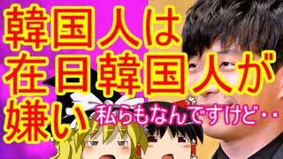 ゆっくり雑談 199回目(2020/4/13)