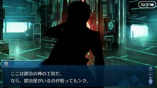 【実況】今更ながらFate/Grand Orderを初プレイする!548