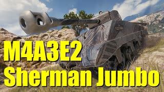 【WoT:M4A3E2 Sherman Jumbo】ゆっくり実況でおくる戦車戦Part709 byアラモンド