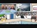 4/14【真相深入りゆっくりニュース】タイで45000個以上の偽検査キット摘発!