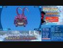 【実況】世界樹の迷宮X タイムシフト Part67-1【初見】