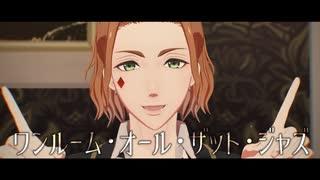 【MMDツイステ】ケイト・ダイヤモンド【モ