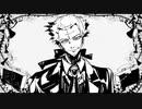 【一応ニコカラ】アブソリュート【off vocal】【-4キー】