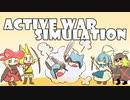 【C96】Active War Simulation 紹介PV
