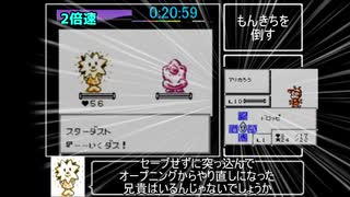 【RTA】サンリオタイムネット 過去編【ス