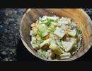 ココキャン 第29話『竹で炊く筍ご飯』